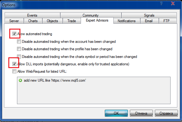 Then enter our Metatrader 4 terminal, click Tools -> Options on the top panel of the program, select the Expert Advisors tab and enter checks as shown below. Then click OK.