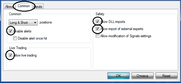 When it smiles, it's ok – the EA operates. If not, click with the right mouse button on the chart with the EA, choose Expert Advisors->Properties (so we transfer to the advisor settings window), select the Common tab and look if there are checks here as shown below.